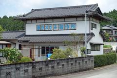 新潟 地 チアダン ロケ