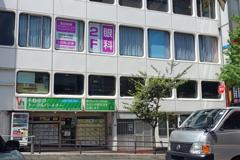 栃木 ロケ イン ハンド 地