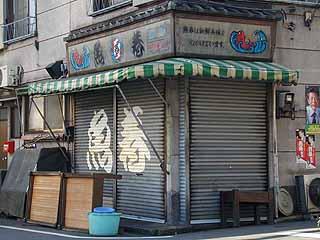 地 やまとなでしこ ロケ 1位は90年代伝説のあのドラマ!「東京が舞台の憧れのドラマ」ランキング発表!